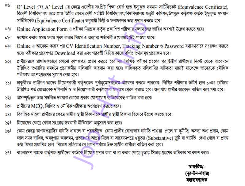 Assistant Director Job Circular for Bangladesh Bank-2019 apply online 2