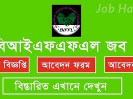 BIFFL Job Circular-2019 3