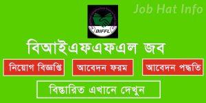 BIFFL Job Circular-2020 6