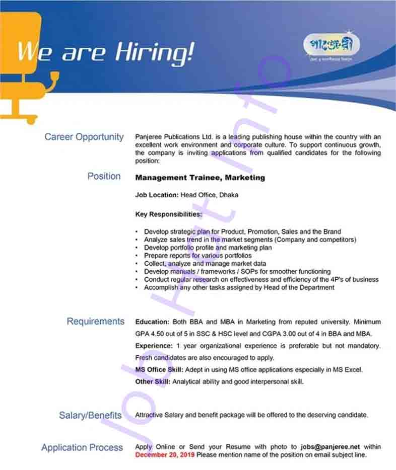 Management Trainee Job at Panjeree 2
