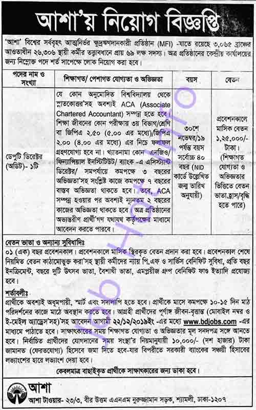 ASA Bangladesh Job Circular-2019 2
