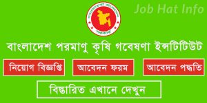 Bangladesh Institute of Nuclear Agriculture Job Circular 4