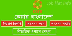 CARE Bangladesh Job Circular
