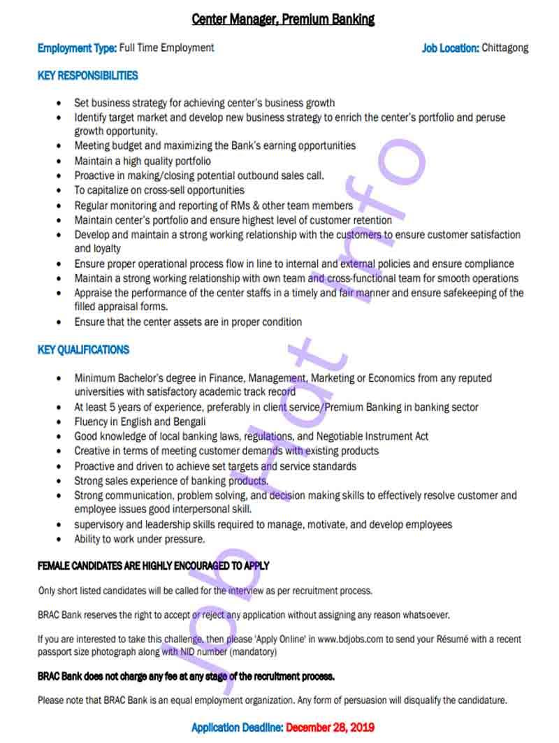 Center Manager Job Circular at BRAC Bank 1