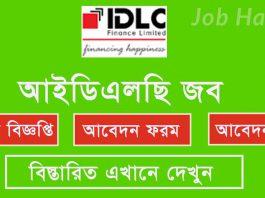 IDLC Job Circular-2019 2