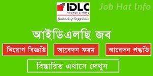 IDLC Job Circular 2020 4