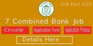 Senior Officer Job at 7 Combined Bank 1