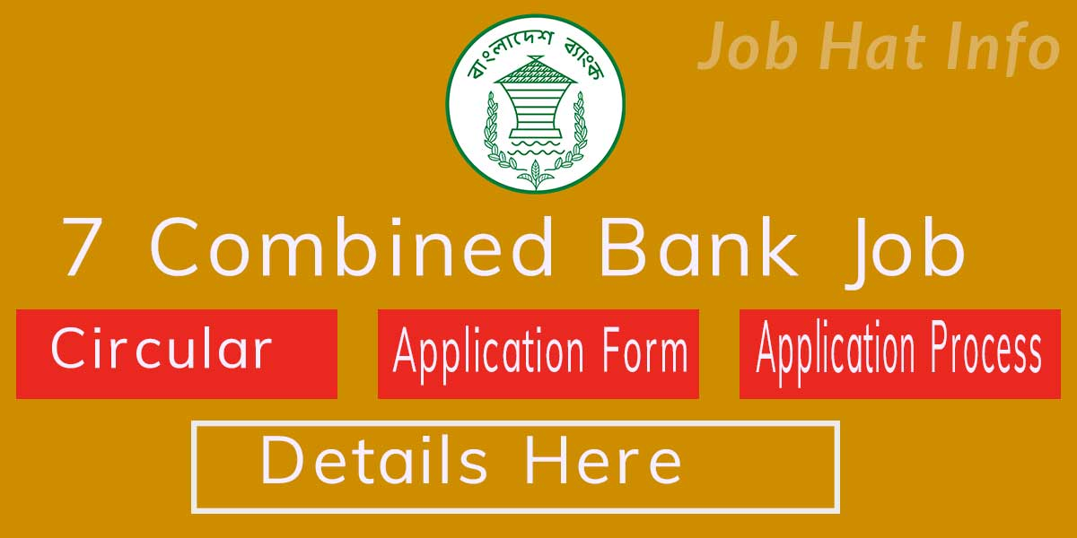 Senior Officer (771 Post) Job at 7 Combined Bank 2
