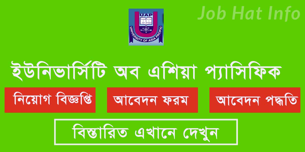 University of Asia Pacific Job Circular 4
