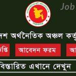 Bangladesh Economic Zone Authority (BEZA) Circular 6