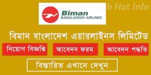 biman bangladesh