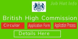 British High Commission Job Circular 10