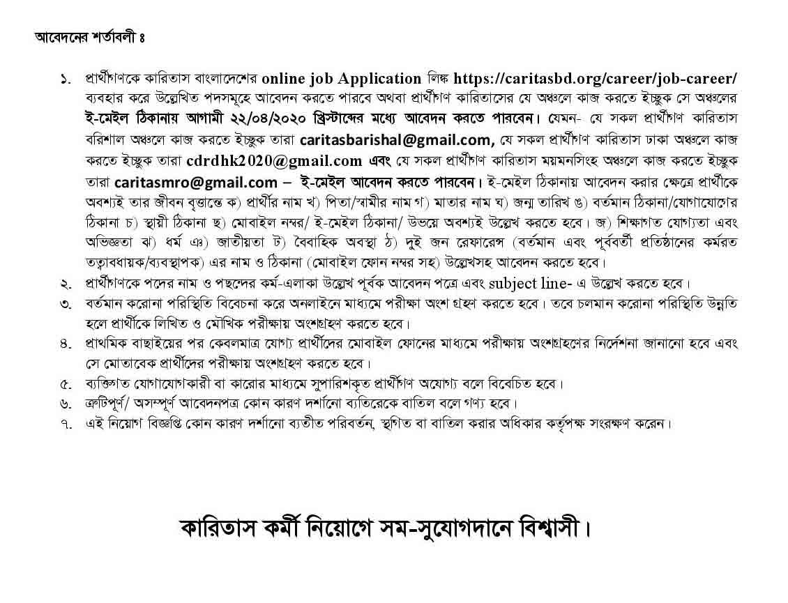 Job at Caritas Bangladesh 2
