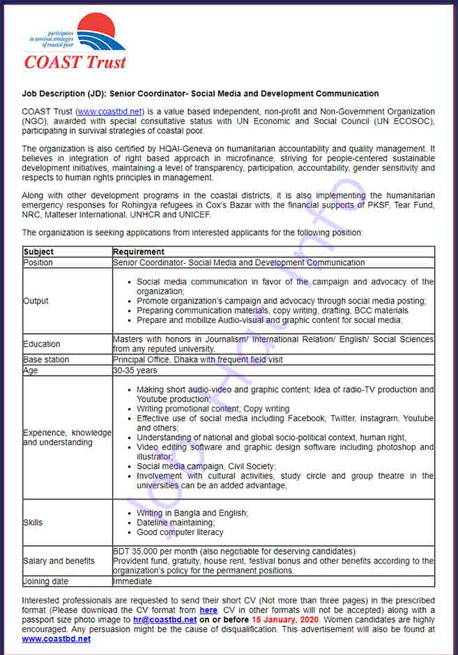 Job Circular at COAST Trust 2