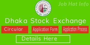 Job circular at Dhaka Stock Exchange Limited 1