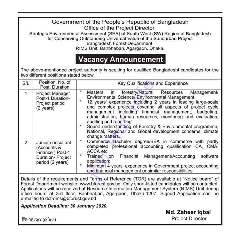 Job Circular at Ministry of Environment and Forest 2