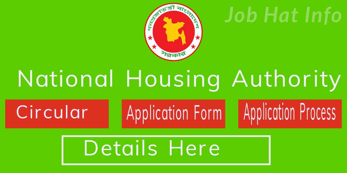 National Housing Authority Job Circular-2020 1