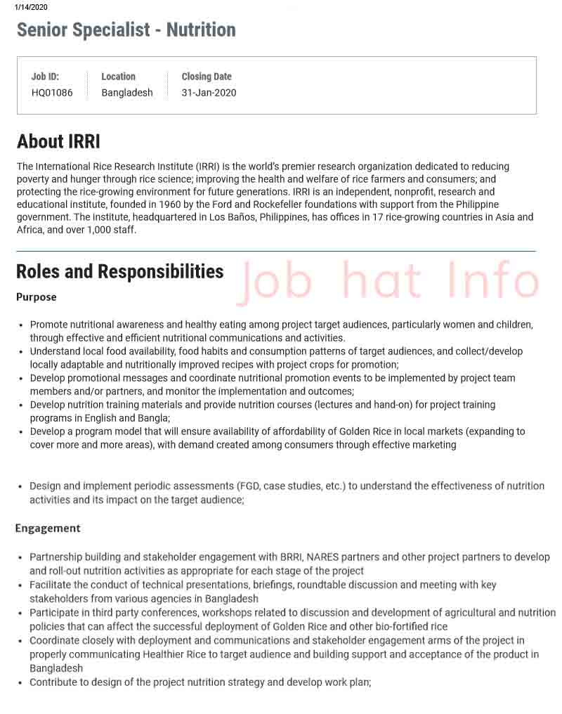 Job Circular at International Rice Research Institution 1