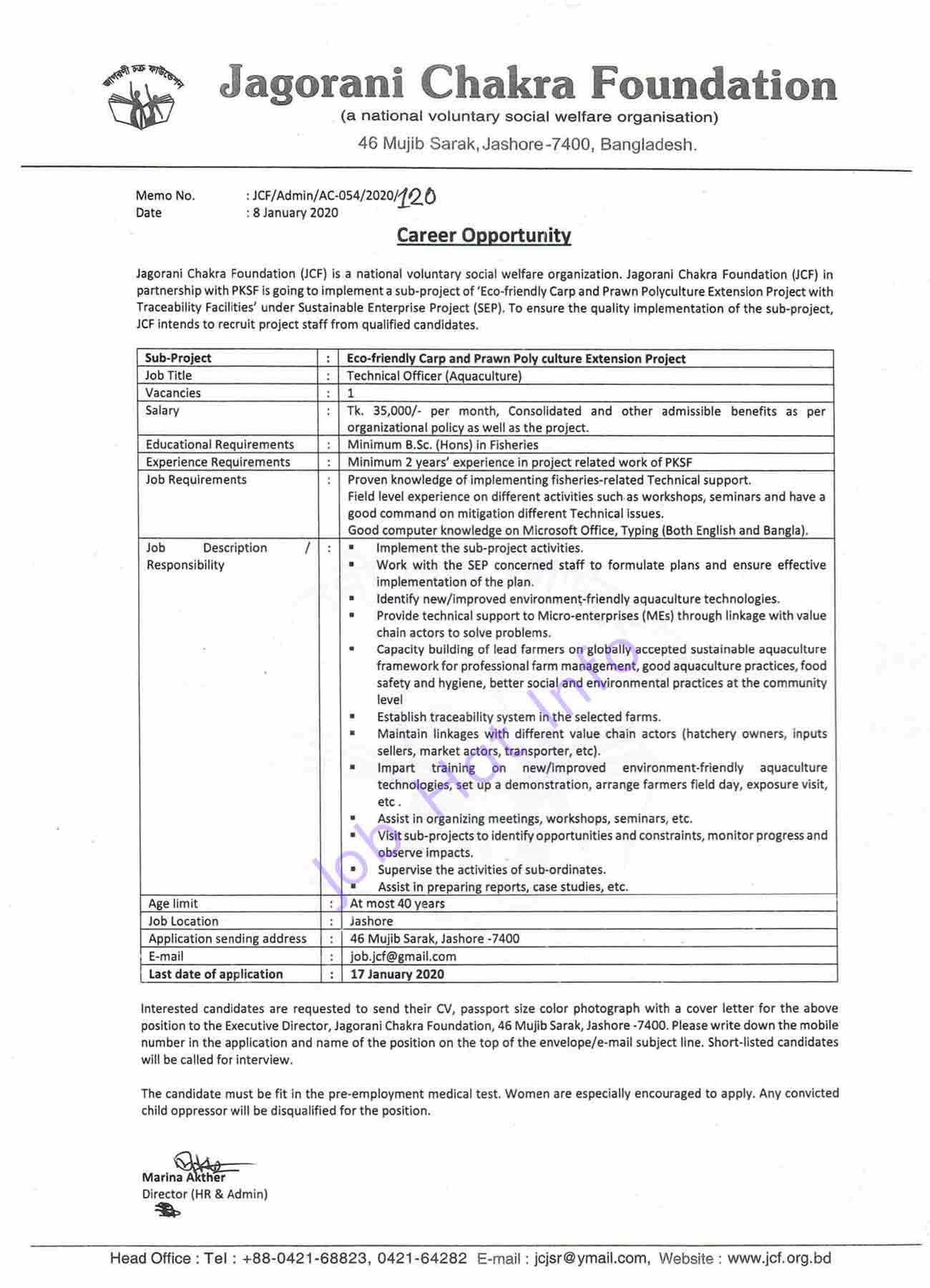 Job Circular at Jagorani Chakra Foundation 1