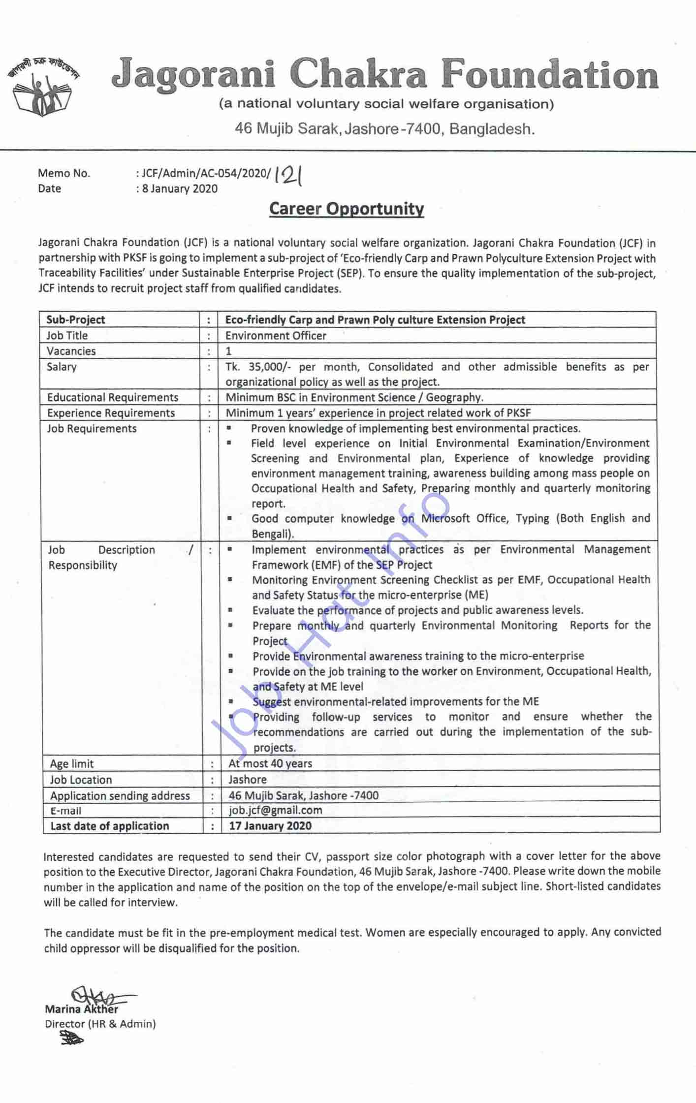 Environment Officer Job Circular 1