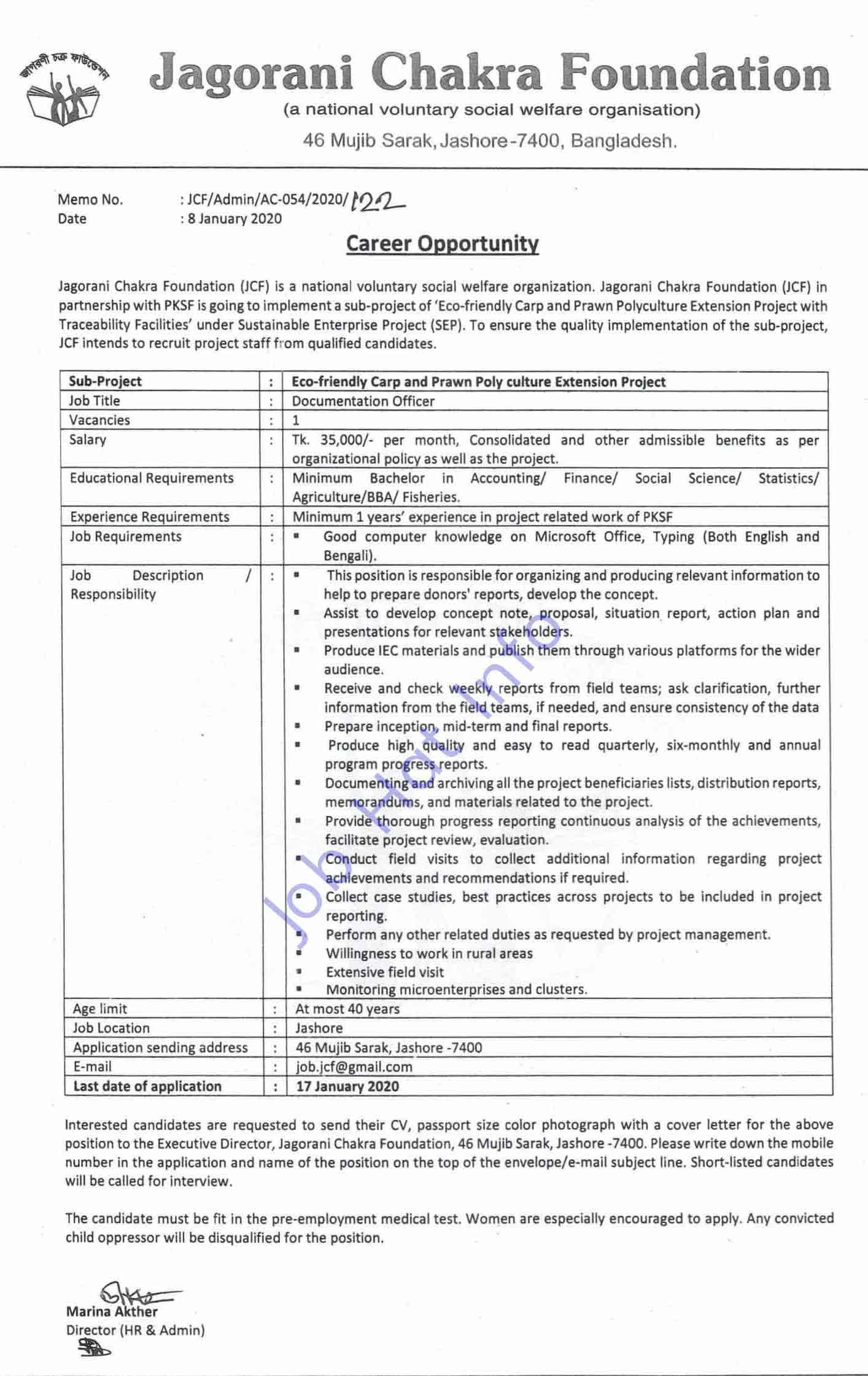 Documentation Officer Job at Jagorani Chakra Foundation 1