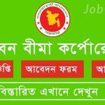 Jibon Bima Corporation