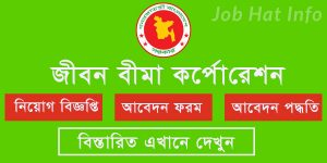 Jibon Bima Corporation