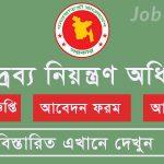 Department of Narcotics Control Job Circular-2020 Apply dnc.teletalk.com.bd 6