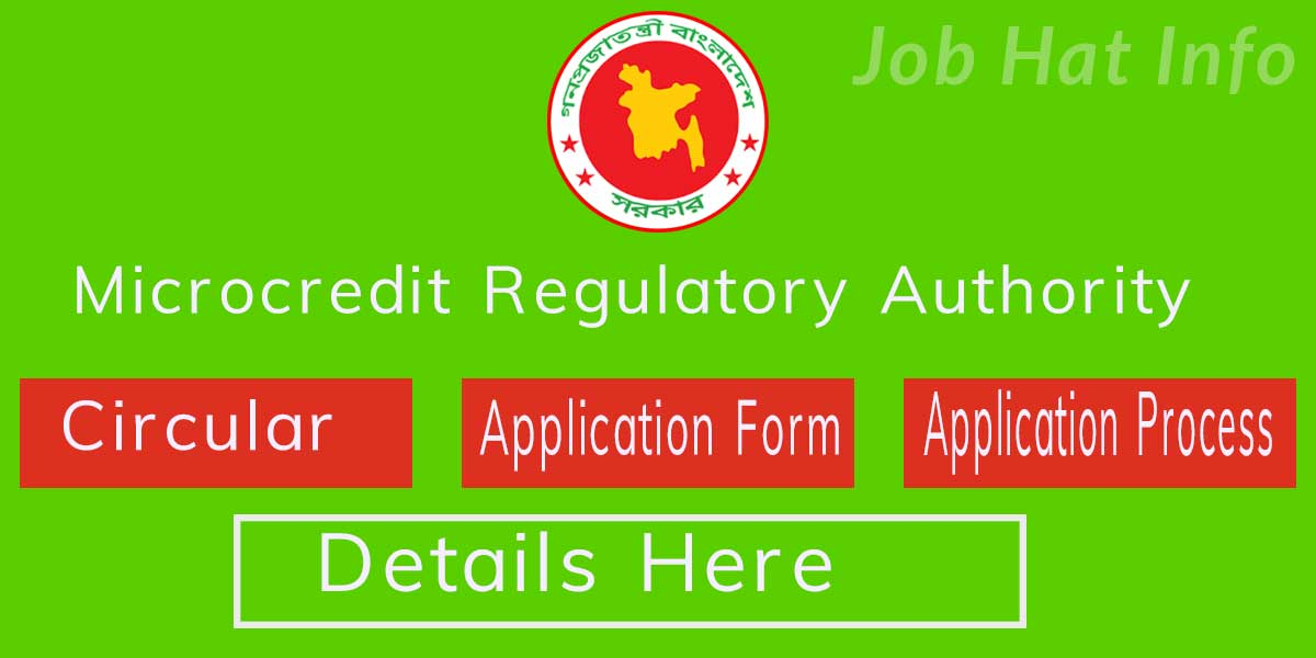 Microcredit Regulatory Authority Job Circular Apply teletalk.com.bd 1