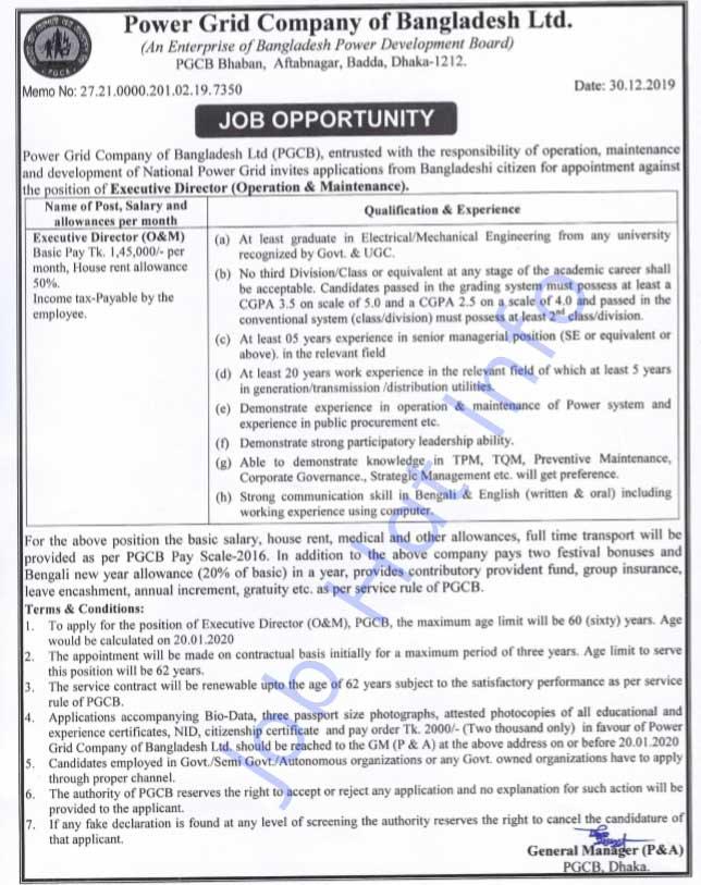 Power Grid Company of Bangladesh Job Circular 1