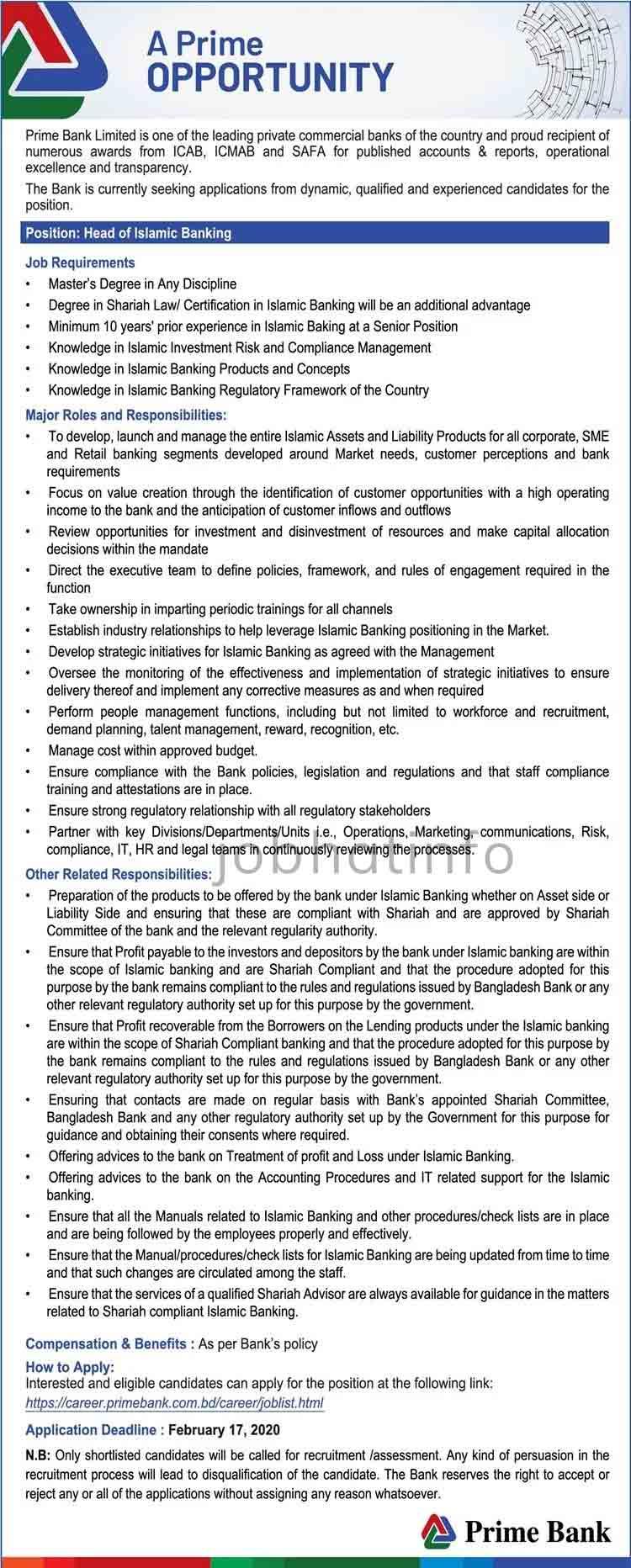Prime Bank Job Circular 1