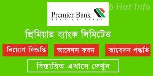 Premier Bank Job Circular 4