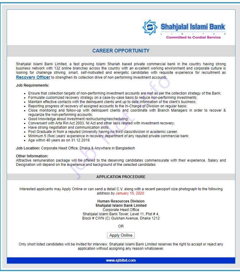 Shahjalal Islami Bank Job Circular 1