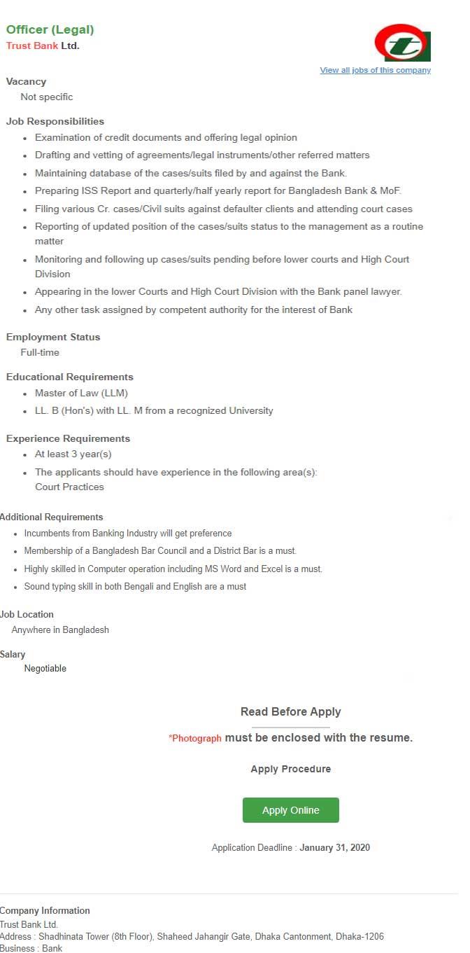 Trust Bank Job Circular 2020 1