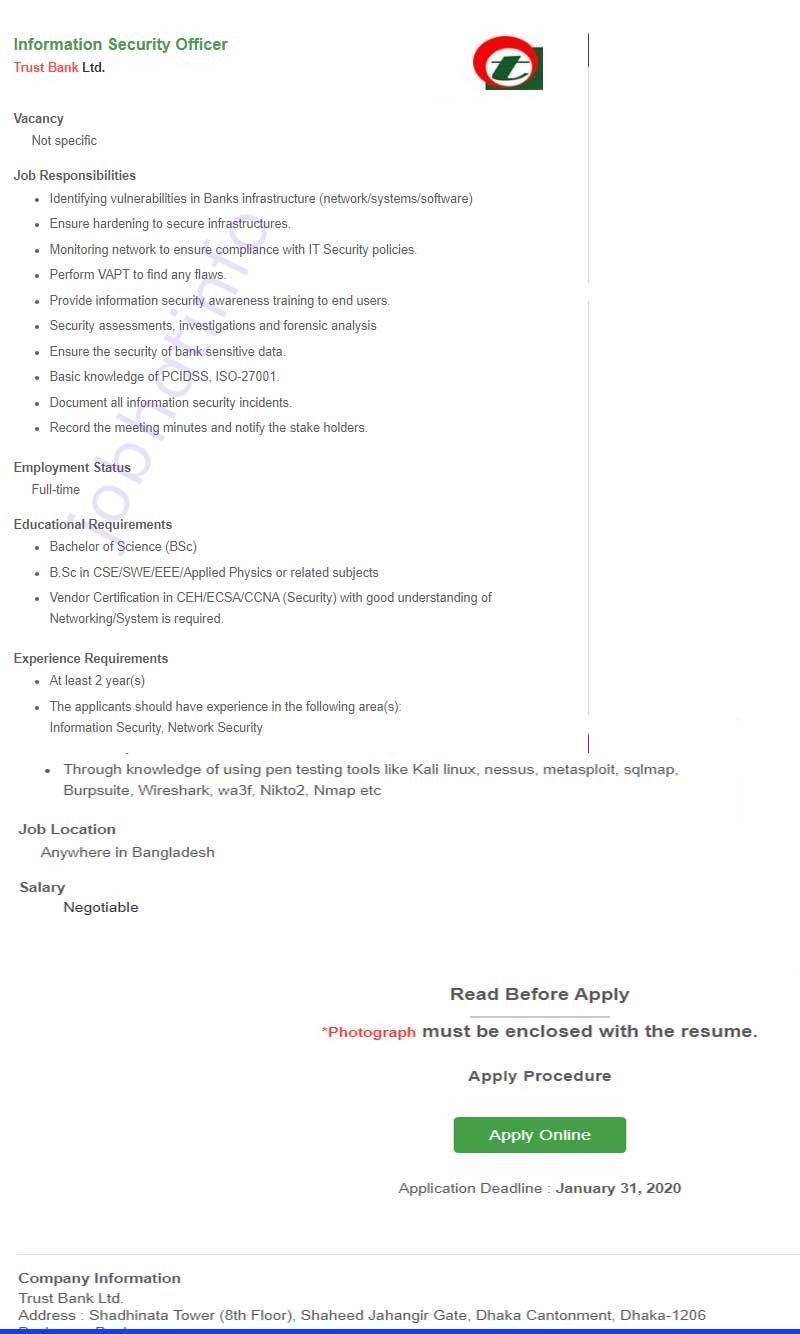 Information Security Officer Job Circular 2