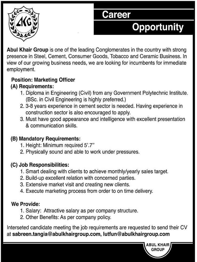 Abul Khair Group Job circular 2021 1