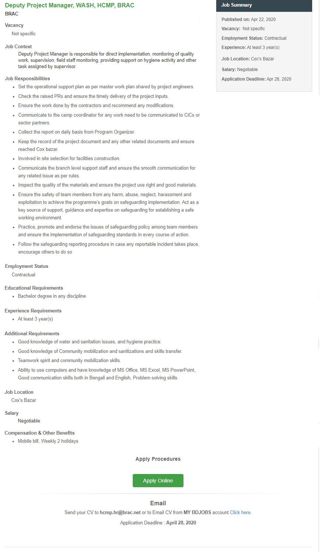 BRAC NGO Job Circular 1