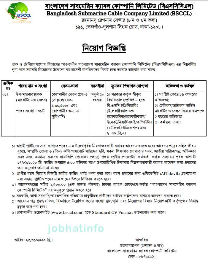 Bangladesh Submarine Cable Company Limited Circular 2