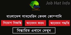 Bangladesh Submarine Cable Company Limited Circular 4