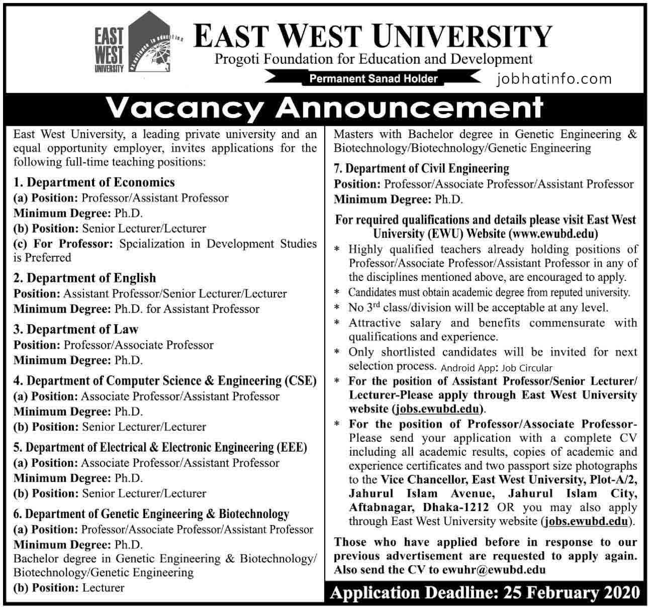 East-West University Job Circular-2020 2