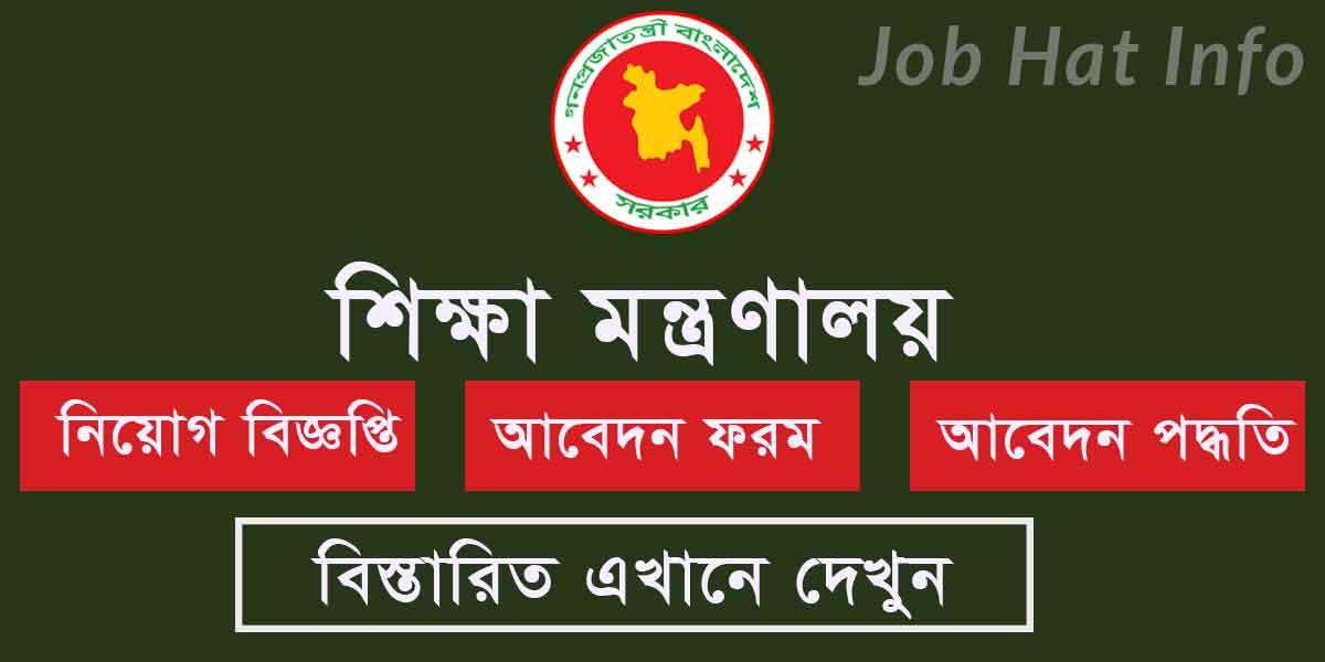 Bureau of Non-Formal Education (BNFE) Circular 4