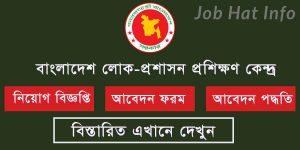 BPATC Job Circular