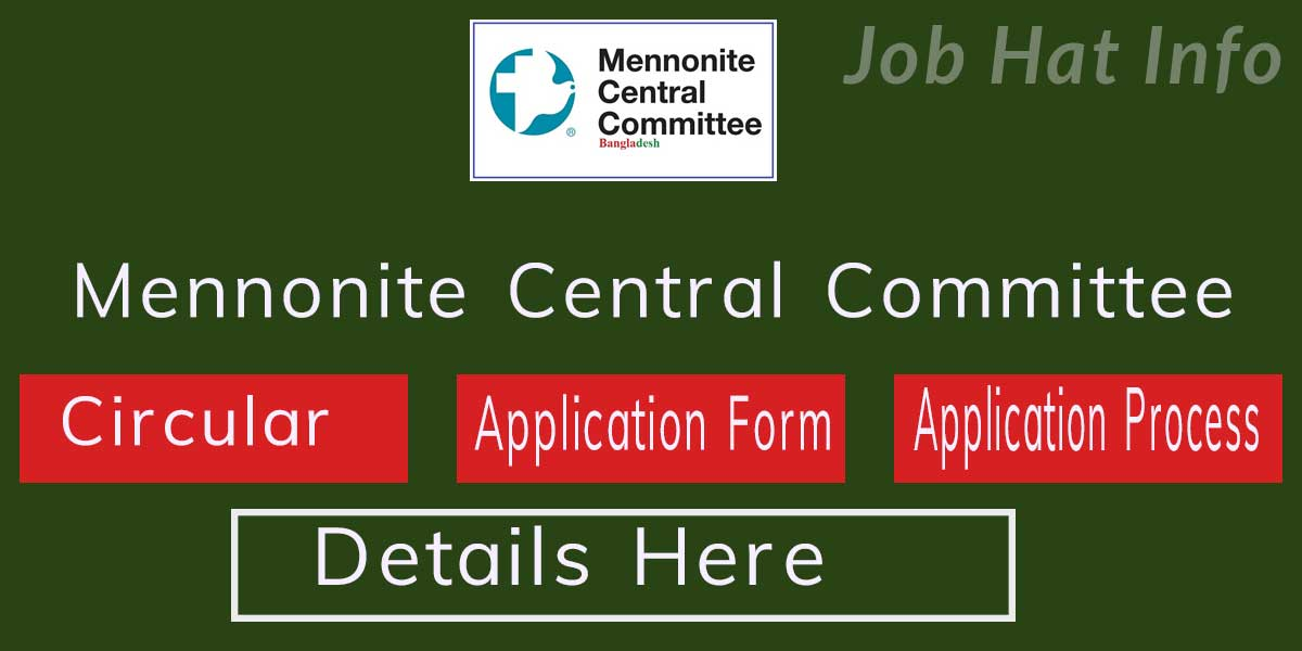 Mennonitee Central Committee (MCC) Job Circular-2020 1