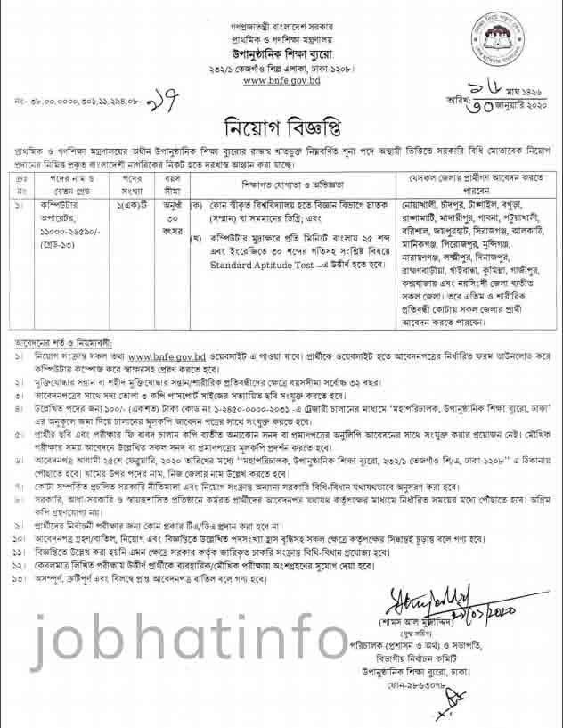 Bureau of Non-Formal Education (BNFE) Circular 2