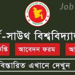 North-South University Job Circular 24