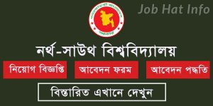 North-South University Job Circular 4