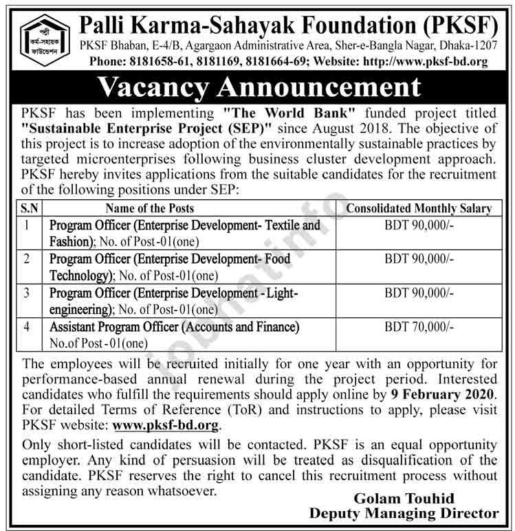 Palli Karma-Sahayak Foundation Job Circular 1