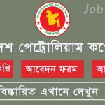 petroleum corporation job