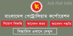 petroleum corporation job