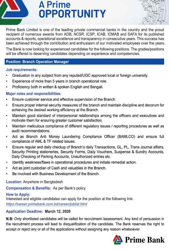 Prime Bank Job Circular- 2020 1